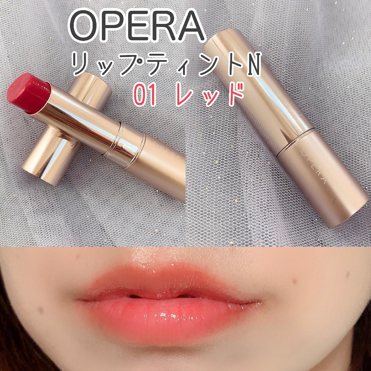 OPERA(オペラ) リップティント Nを使ったあやかさんのクチコミ画像1