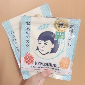 毛穴撫子(ケアナナシコ) お米のマスク <シートマスク>を使ったぽんさんのクチコミ画像