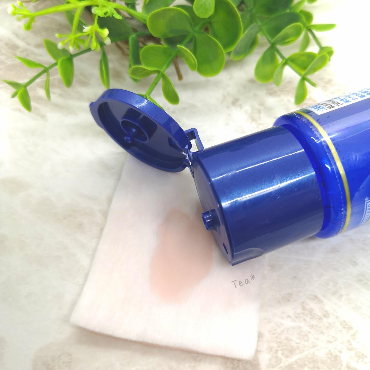 肌ラボ(HADALABO) 白潤プレミアム 薬用浸透美白化粧水を使ったTea*さんのクチコミ画像2