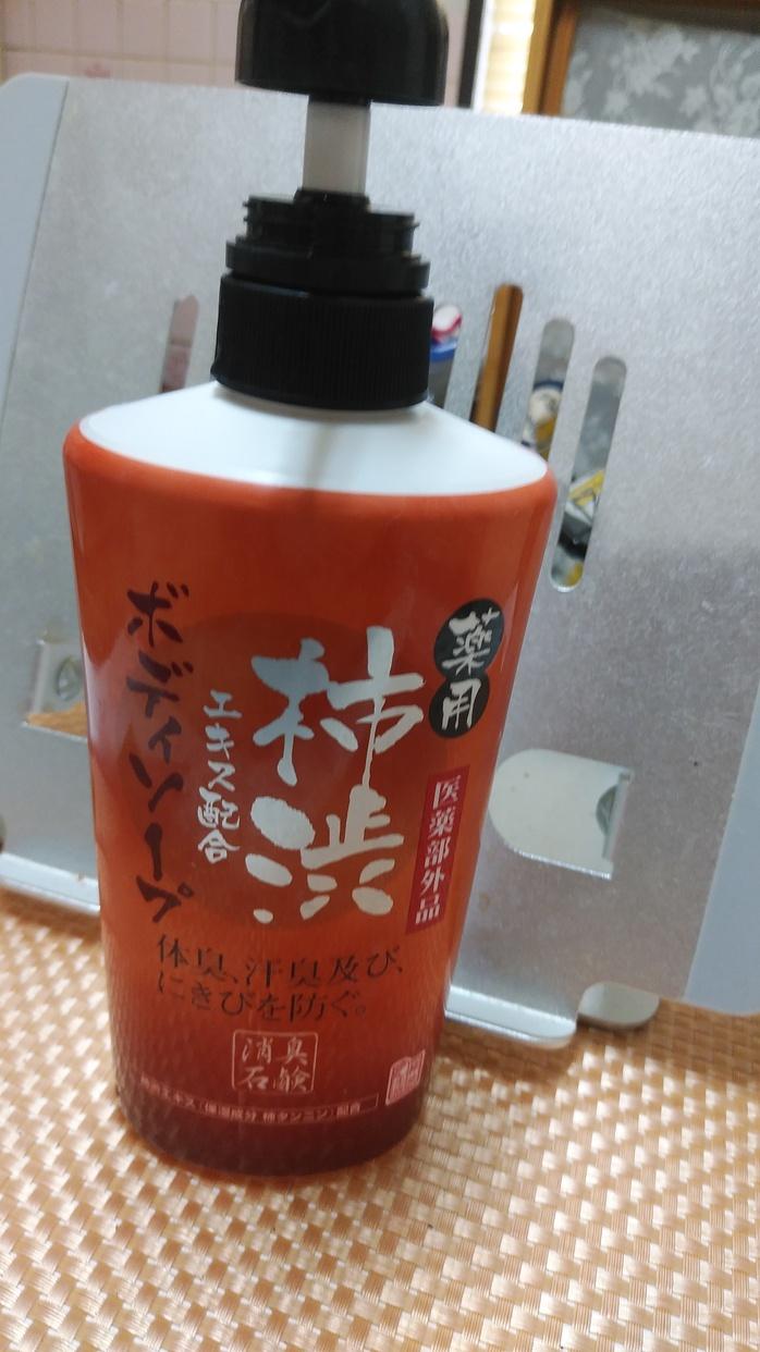 薬用柿渋石鹸(ヤクヨウカキシブセッケン) 薬用柿渋 ボディソープを使ったまいかるさんのクチコミ画像1