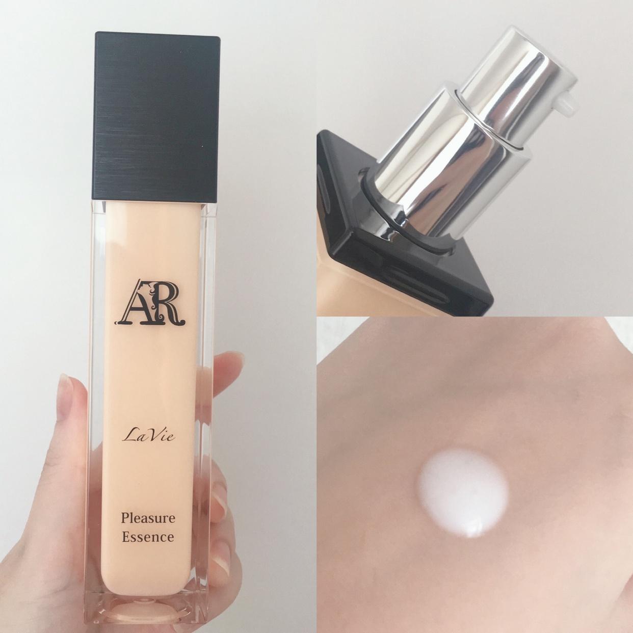 AR Cosmetics TOKYO(エーアールコスメティクストウキョウ) AR美容液を使ったyunaさんのクチコミ画像3