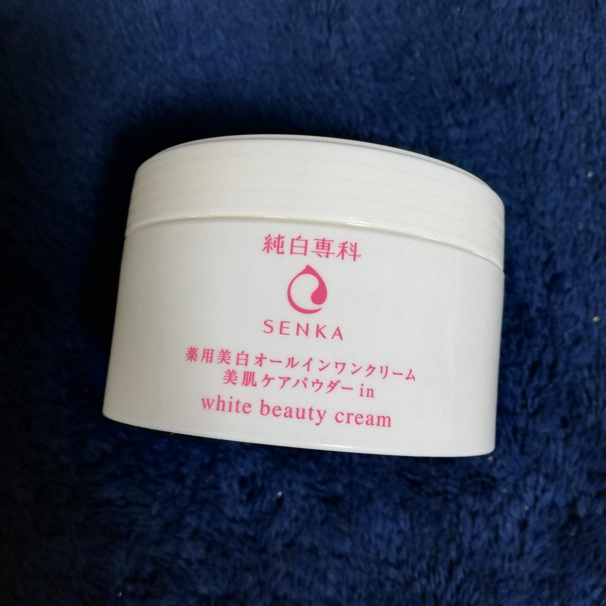 専科(SENKA) 純白専科 すっぴん純白クリームの良い点・メリットに関するりか✨さんの口コミ画像1