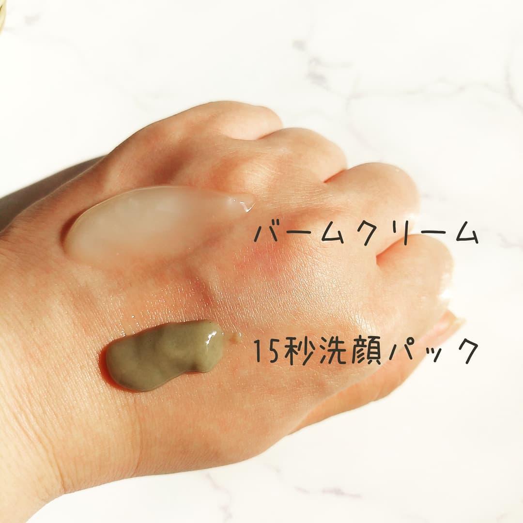 麗凍化粧品(Reitou Cosme) トライアルセットを使ったまるもふさんのクチコミ画像3