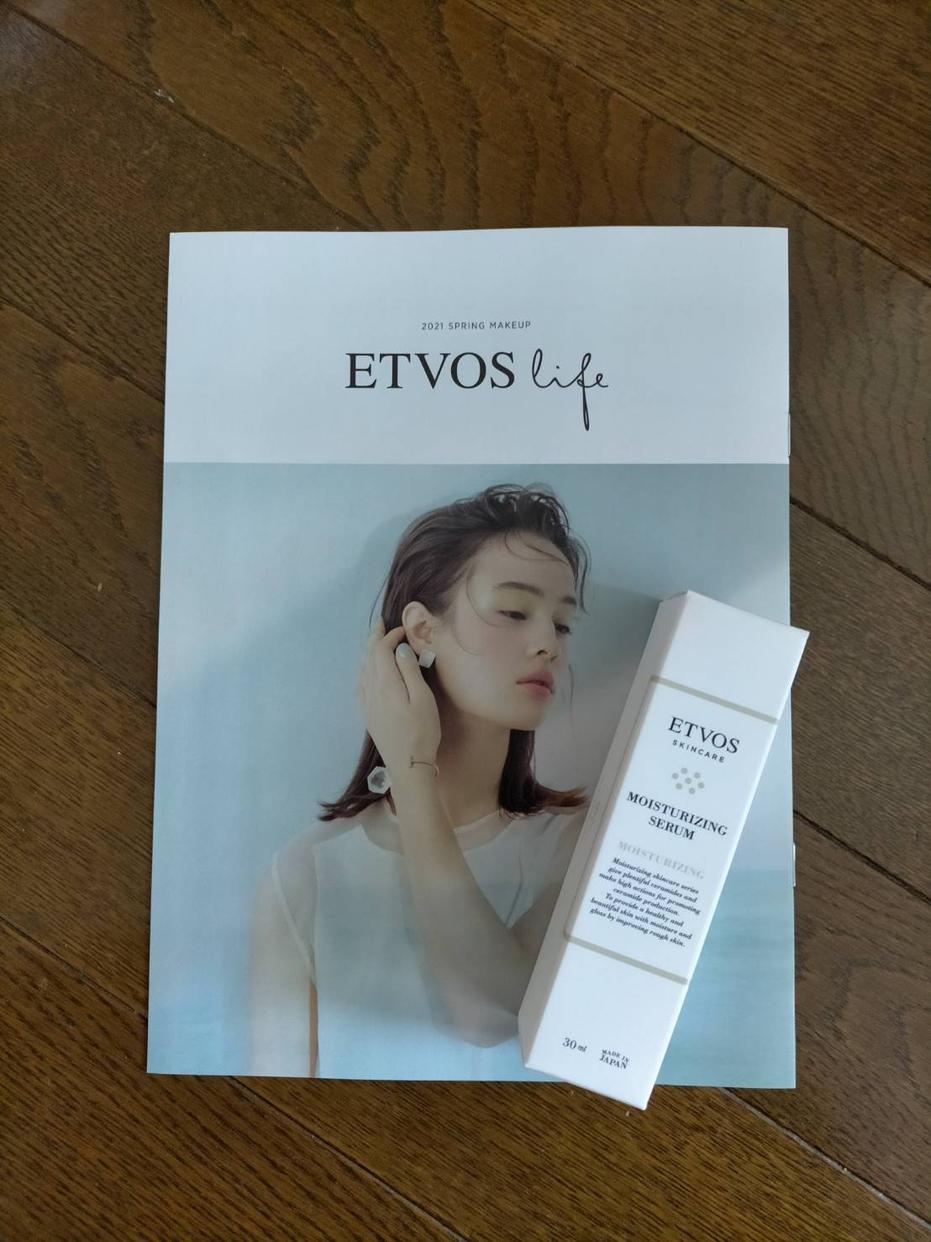 ETVOS(エトヴォス) モイスチャライジングセラムの良い点・メリットに関するりっか13さんの口コミ画像1