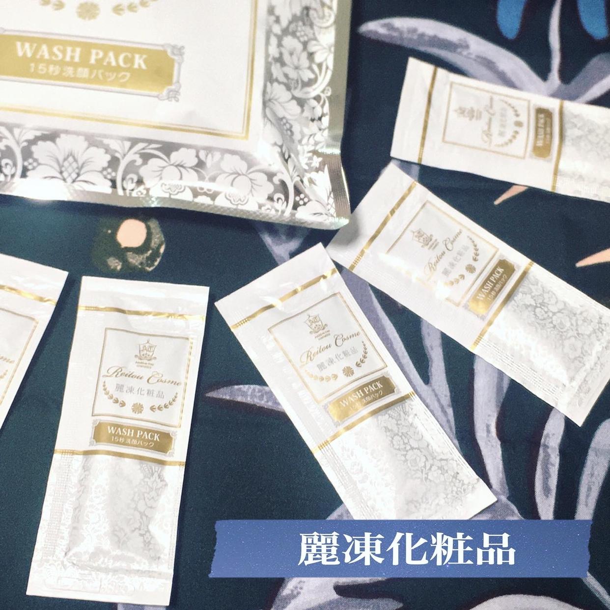 麗凍化粧品(Reitou Cosme) 15秒洗顔パックの良い点・メリットに関する有姫さんの口コミ画像1