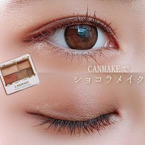 CANMAKE(キャンメイク) パーフェクトマルチアイズを使ったmiiさんのクチコミ画像1