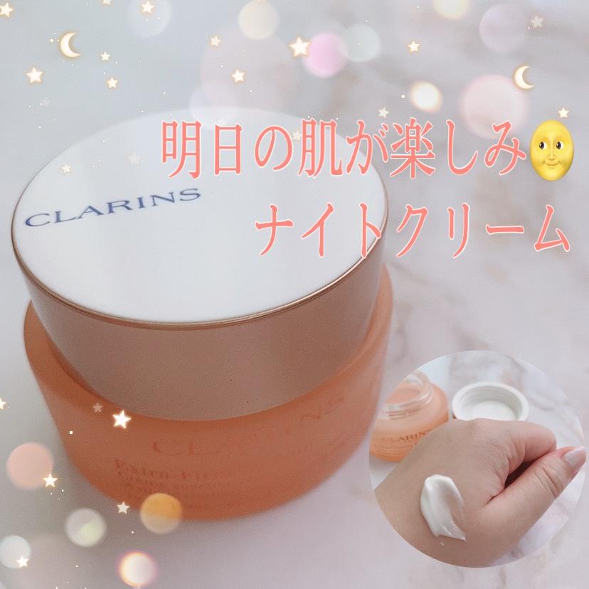 CLARINS(クラランス) ファーミング EX ナイト クリーム SP オールスキンを使ったkotosanさんのクチコミ画像1