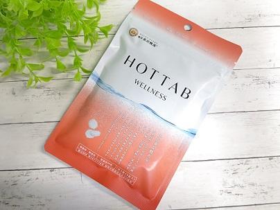 Hot Tab薬用ホットタブ 重炭酸湯を使ったmasumiさんのクチコミ画像1