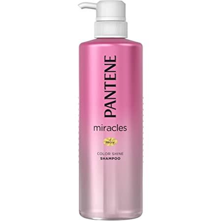 PANTENE(パンテーン) ミラクルズ カラーシャイン シャンプーを使った【my my】さんのクチコミ画像1
