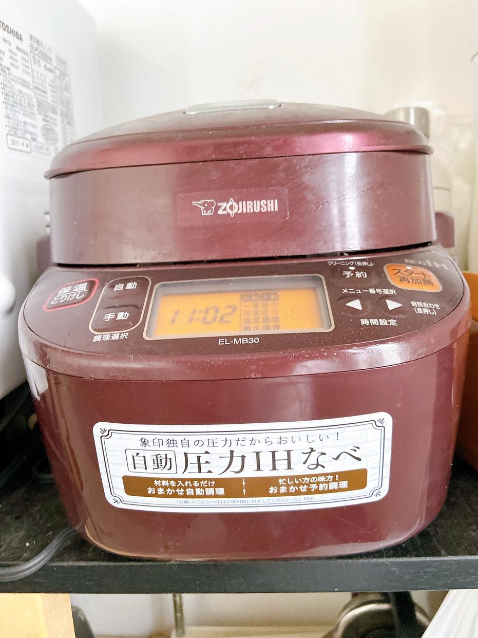 象印(ZOJIRUSHI)自動圧力IHなべ EL-MB30を使ったれおぷりんさんのクチコミ画像2