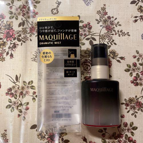 MAQuillAGE(マキアージュ) ドラマティックミストを使ったFuyuko Gabieさんのクチコミ画像1