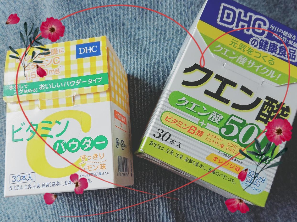 DHC(ディーエイチシー) ビタミンCパウダーを使ったにるさんのクチコミ画像1