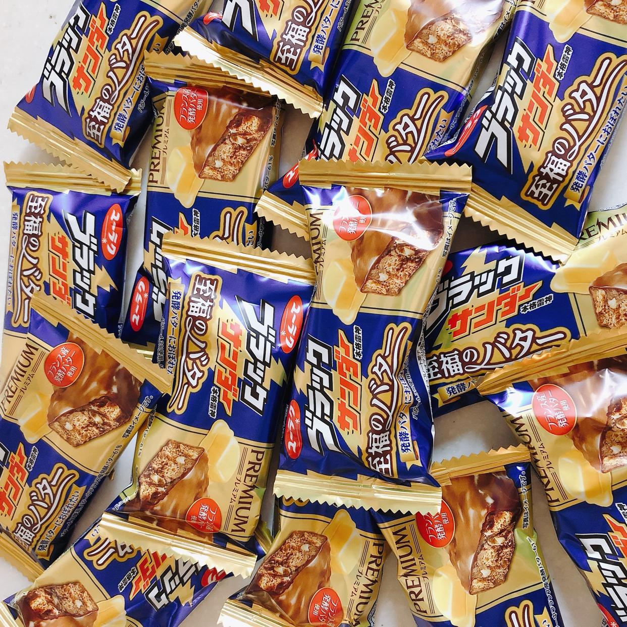 有楽製菓ブラックサンダー至福のバターを使ったkiiiikoooo95さんのクチコミ画像