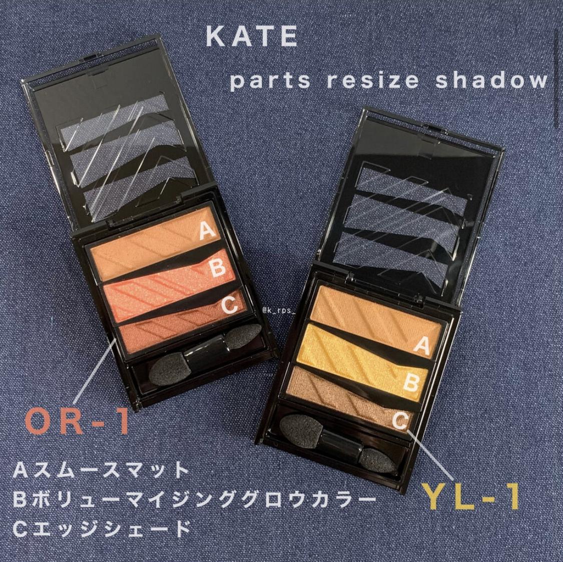 KATE(ケイト) パーツリサイズシャドウを使ったKeiさんのクチコミ画像2