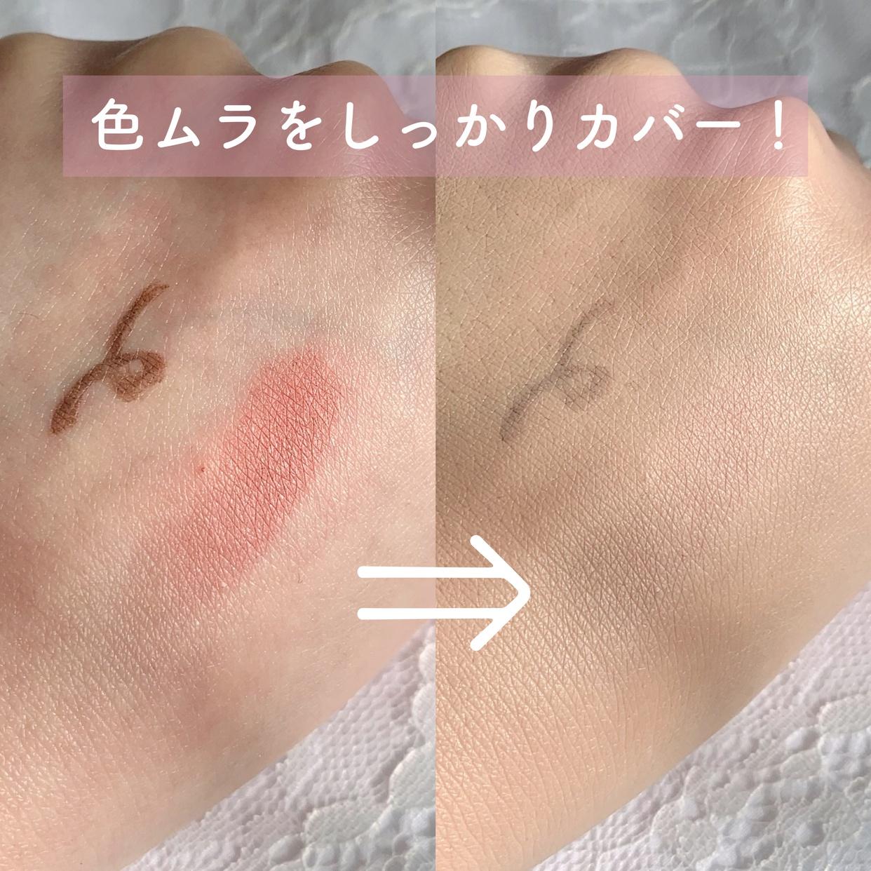 ちょびさんのクチコミ画像4
