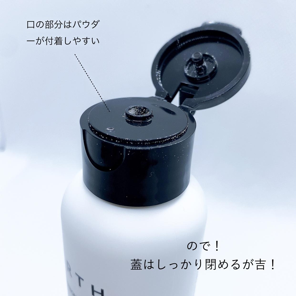 BARTH(バース) 中性重炭酸洗顔パウダーを使った只野ひとみさんのクチコミ画像3
