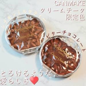 CANMAKE(キャンメイク)クリームチークを使った まいてぃさんの口コミ画像5