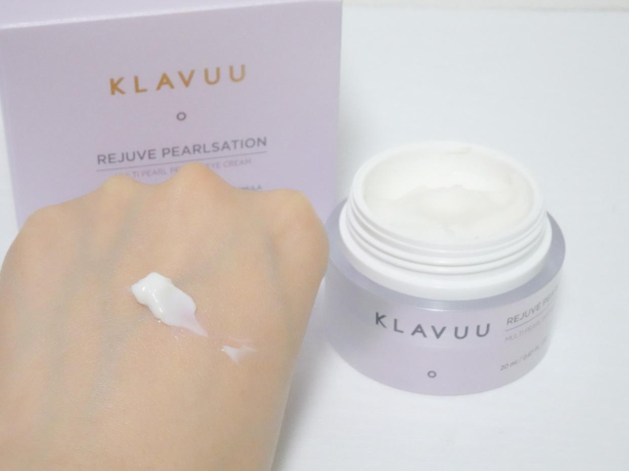 Klavuu(クラビュー) レジューブパールセーション マルチ パール ペプチド アイクリームを使ったkuraさんのクチコミ画像3