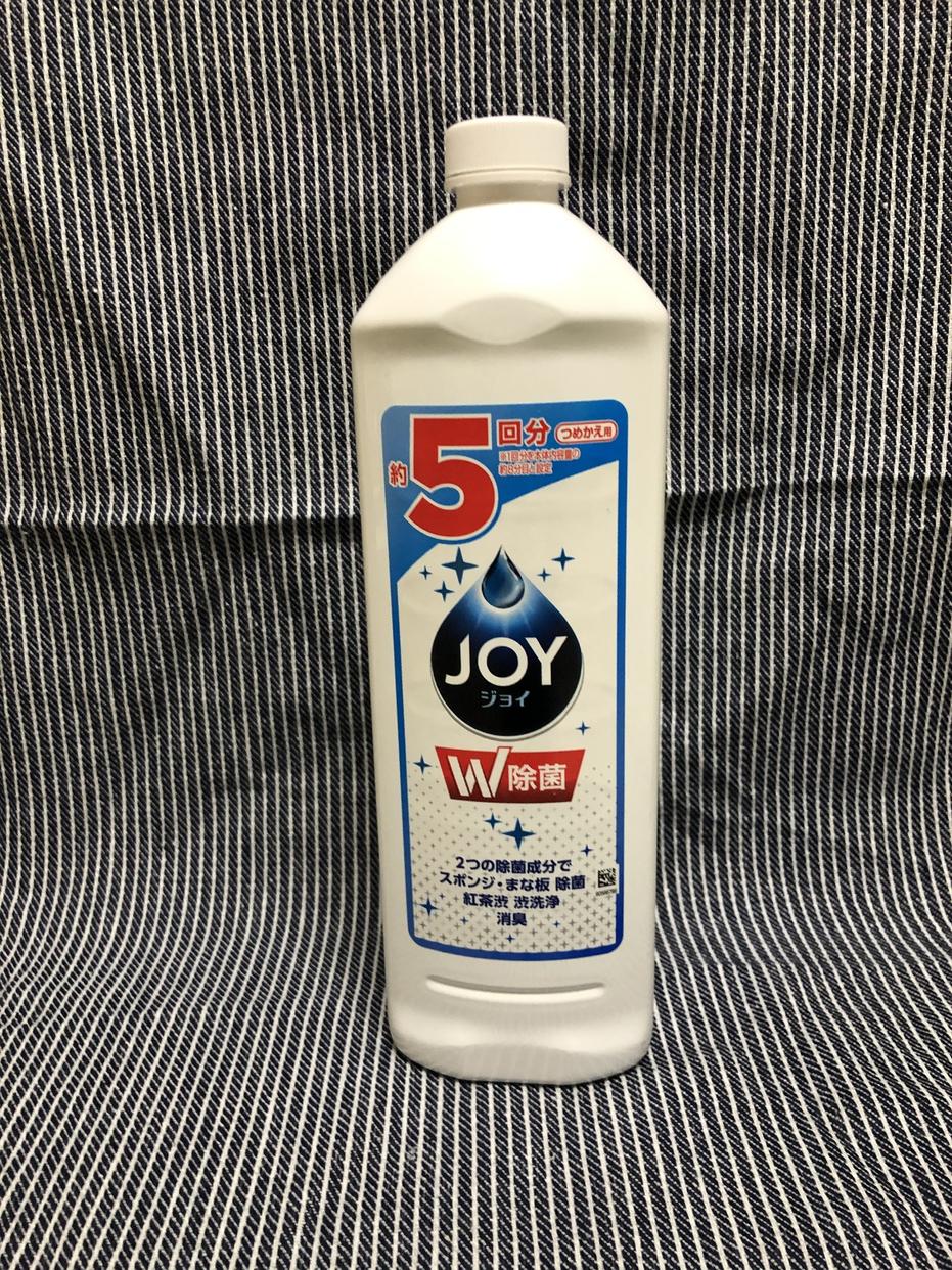 JOY(ジョイ)除菌コンパクトを使ったRUIさんのクチコミ画像1