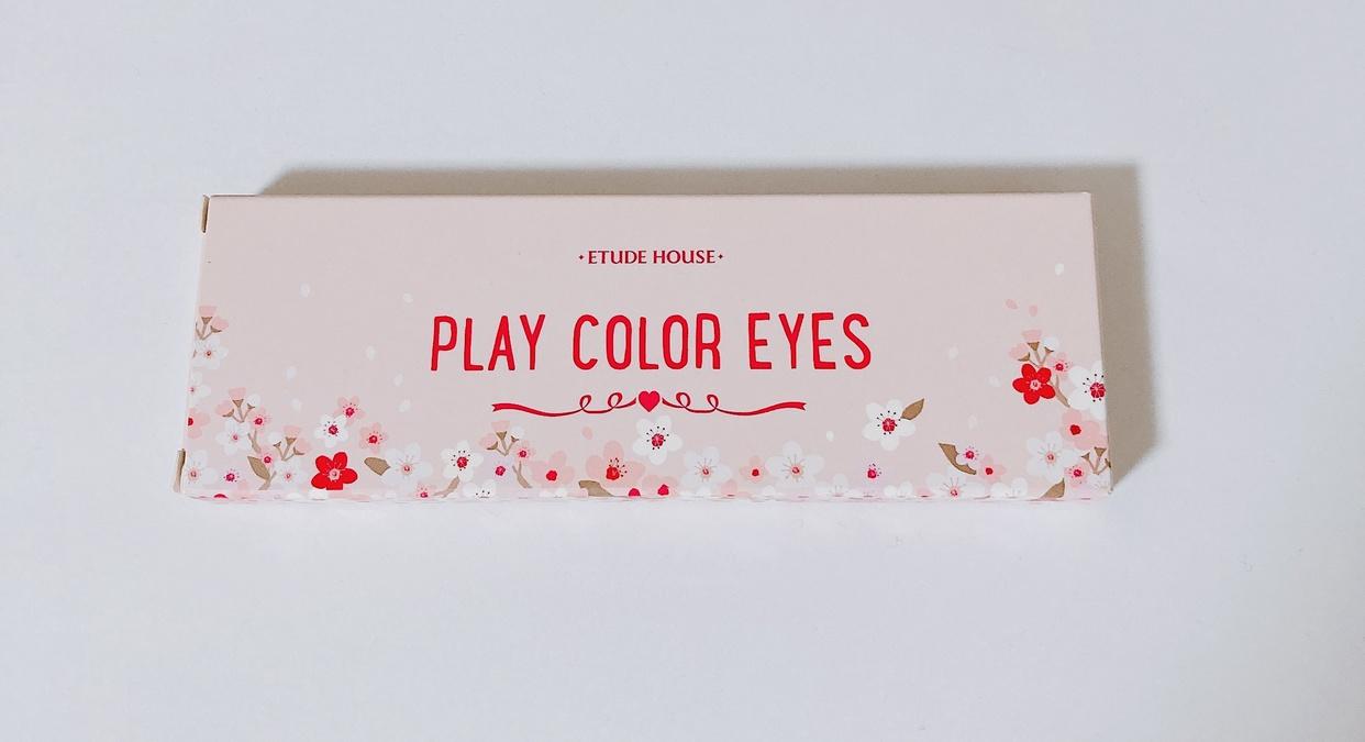ETUDE HOUSE(エチュードハウス) プレイカラーアイズを使ったJOYさんのクチコミ画像2