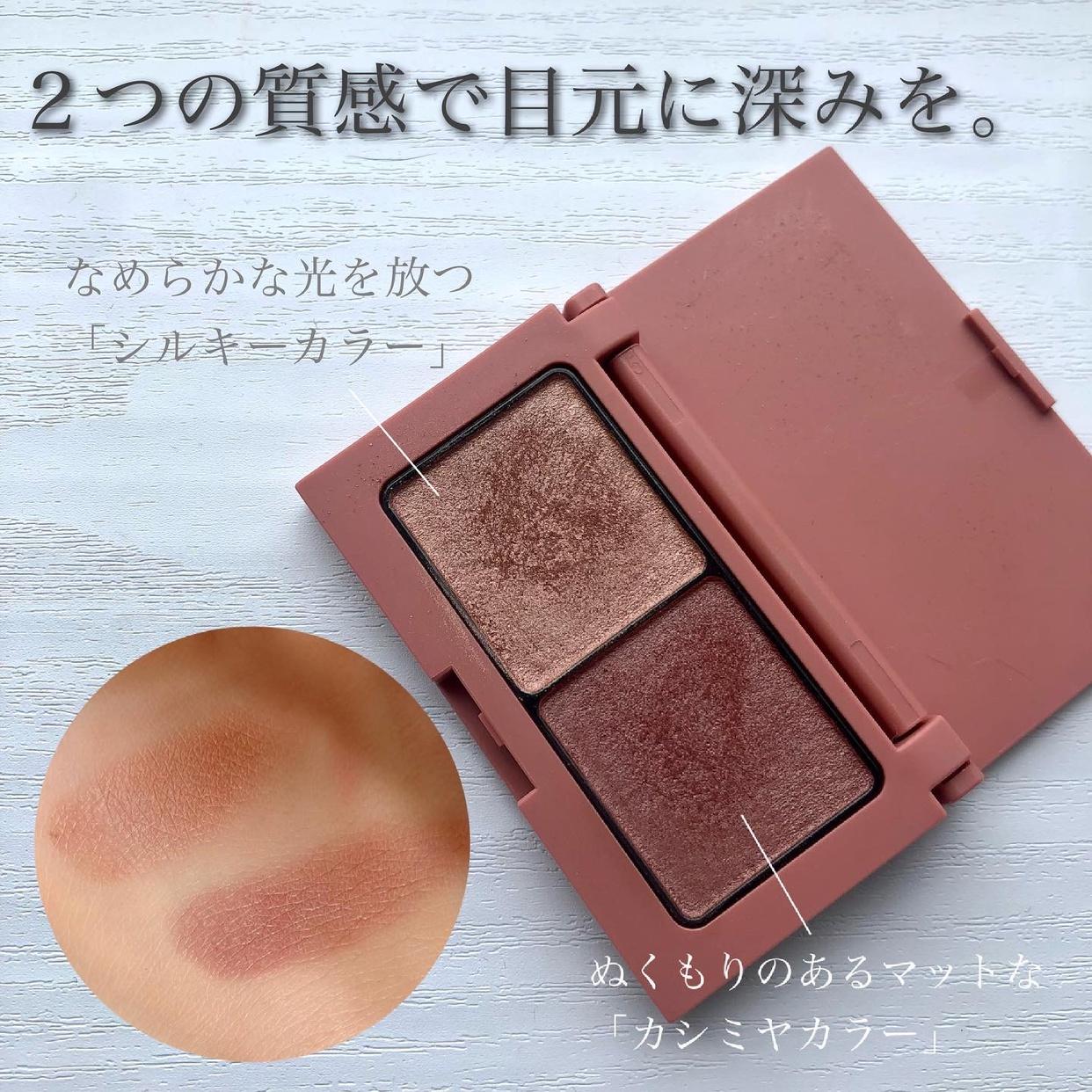 ettusais(エテュセ) アイエディション (カラーパレット)を使ったsachikoさんのクチコミ画像2