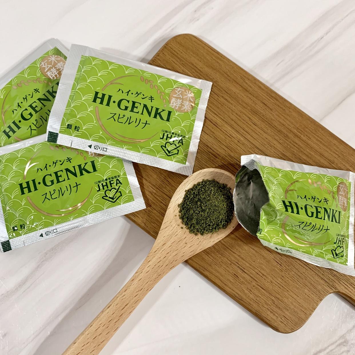 玄米酵素ハイ・ゲンキ スピルリナ入りを使ったうりむー姉さんさんのクチコミ画像