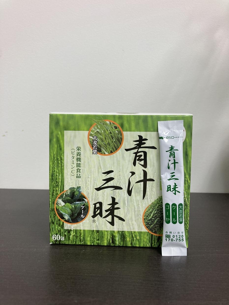 三昧生活(ザンマイセイカツ)青汁三昧を使ったMinato_nakamuraさんのクチコミ画像2