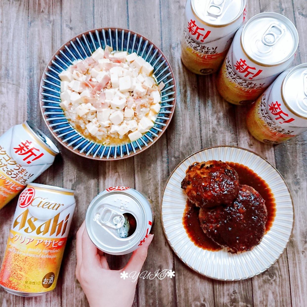 Asahi(アサヒビール) クリアアサヒを使ったYUKIさんのクチコミ画像1
