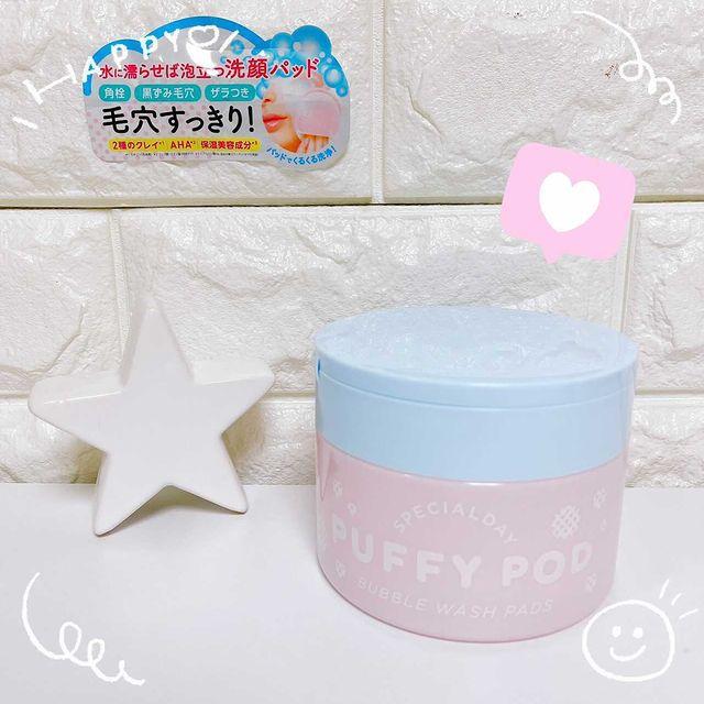 PUFFY POD(パフィーポッド)洗顔パッドを使った ペリエさんのクチコミ画像
