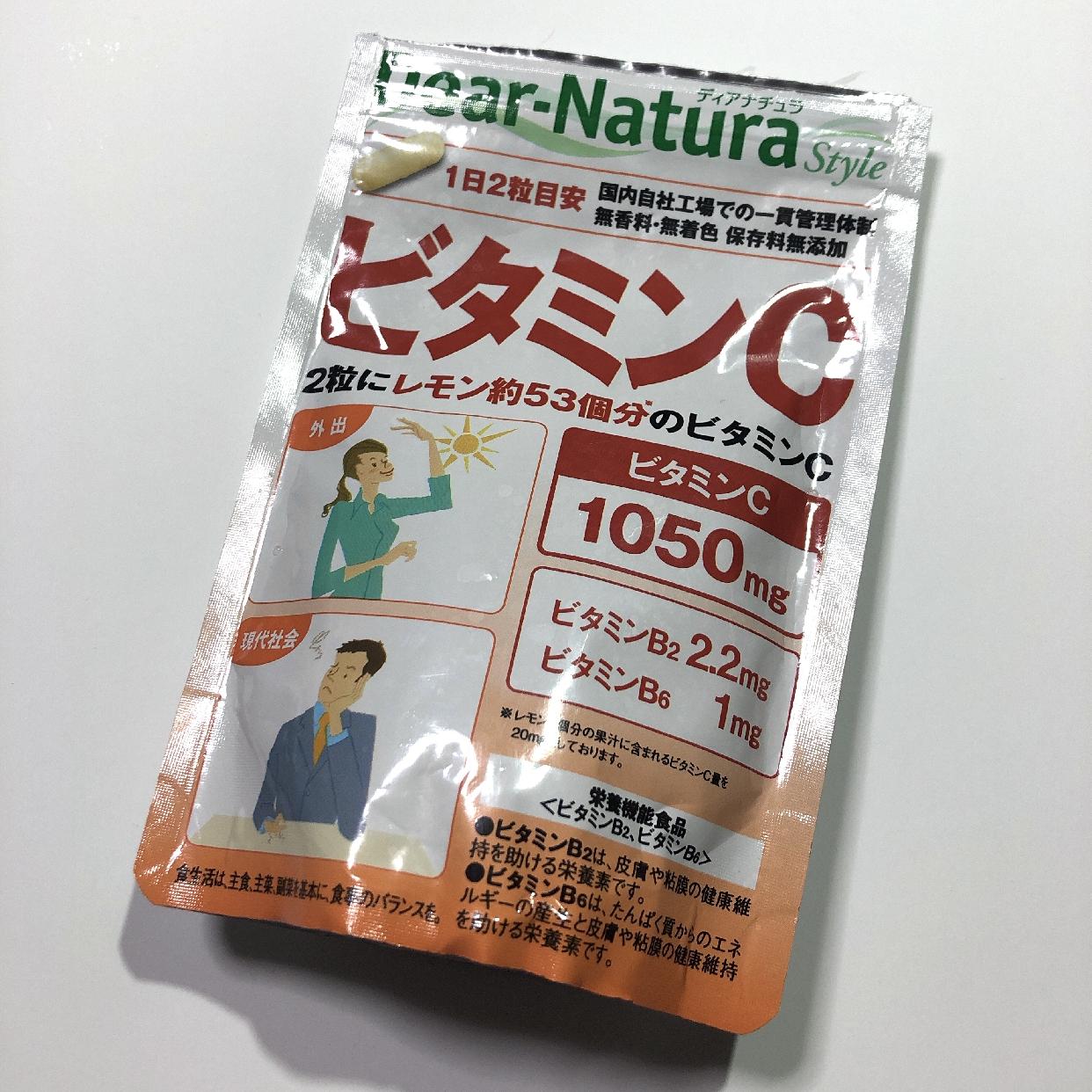 Dear-Natura(ディアナチュラ)ビタミンCを使った夢子さんのクチコミ画像1
