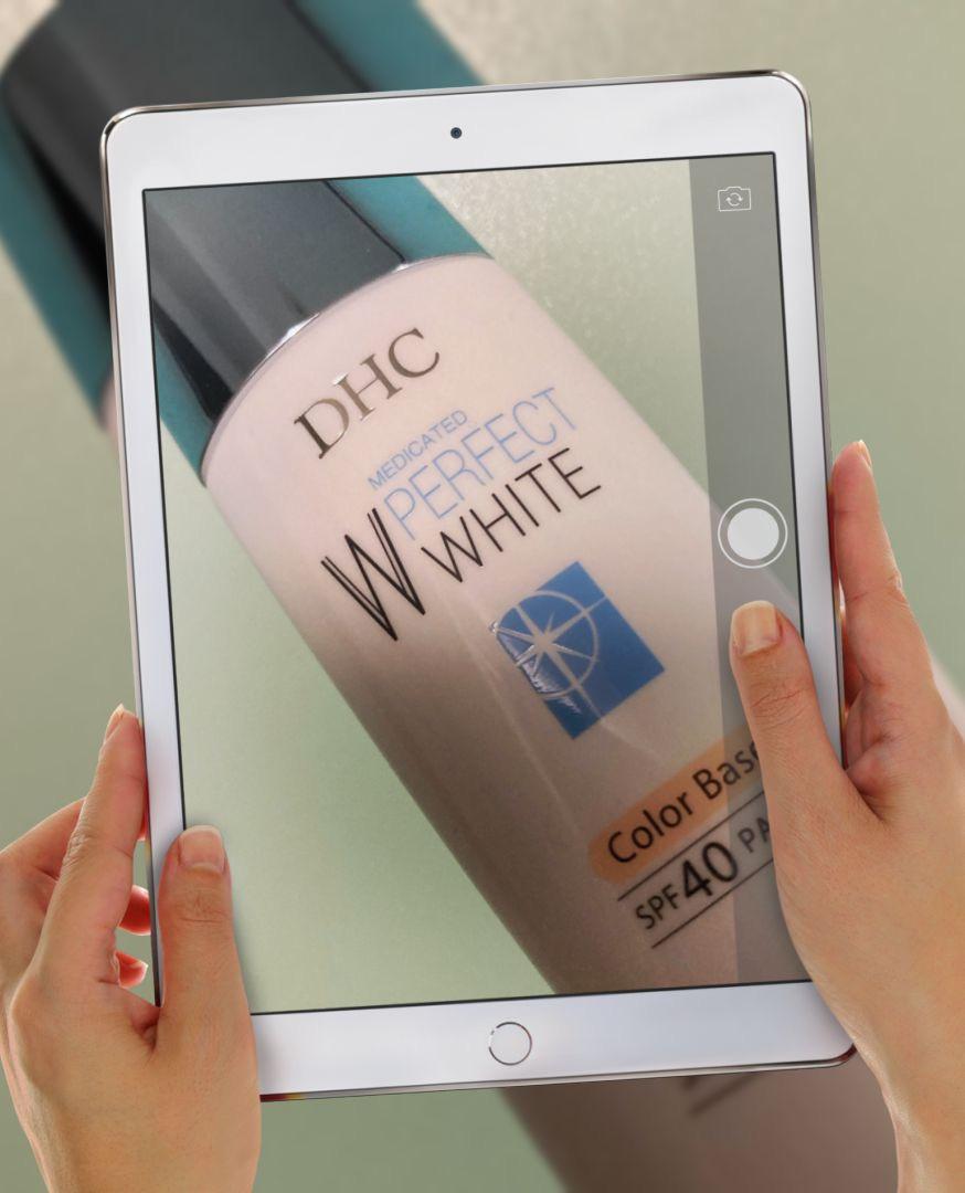 DHC(ディーエイチシー) 薬用PW カラーベースを使ったシルシルさんのクチコミ画像