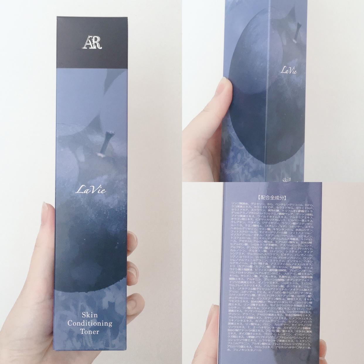 AR Cosmetics TOKYO(エーアールコスメティクストウキョウ) AR化粧水を使ったyunaさんのクチコミ画像2