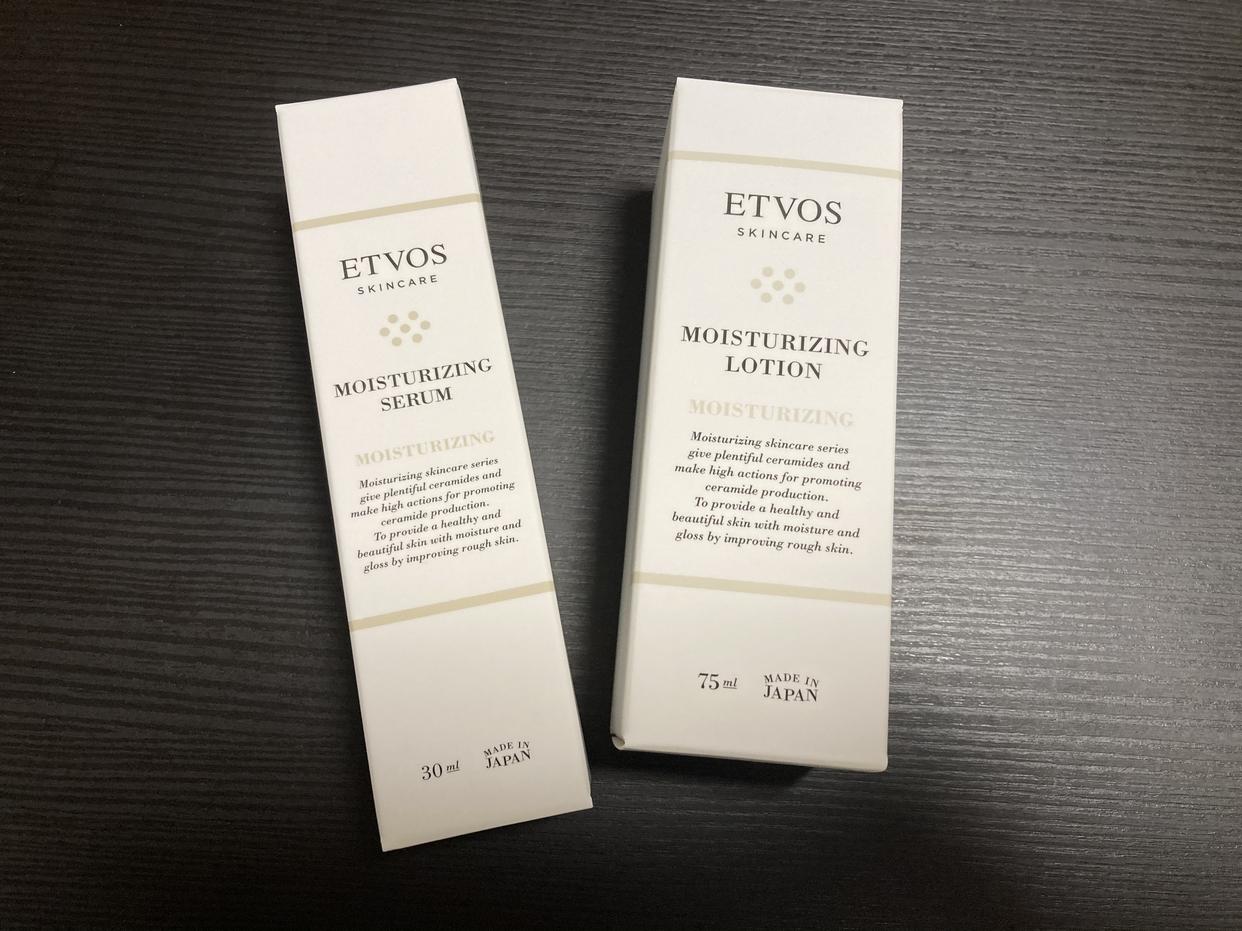 ETVOS(エトヴォス) モイスチャライジングローションを使ったなおこさんのクチコミ画像1