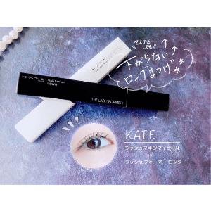 KATE(ケイト) ラッシュマキシマイザーNを使ったいおりゆきさんのクチコミ画像