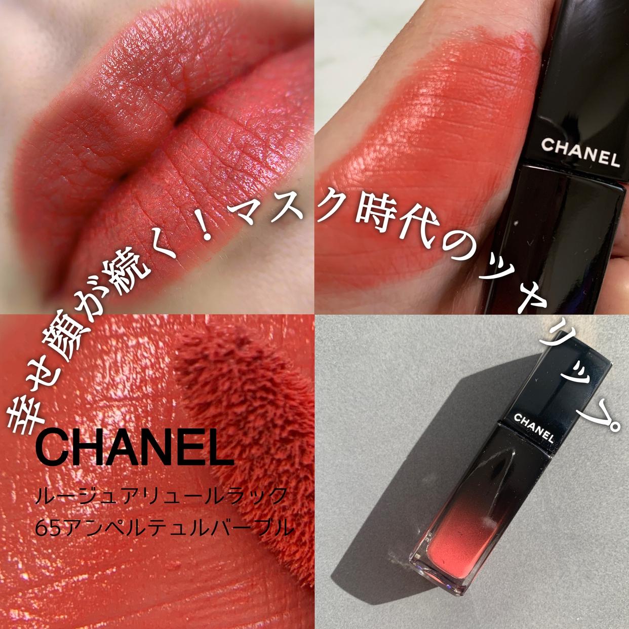 CHANEL(シャネル)ルージュ アリュール ラックを使った まてぃさんのクチコミ画像