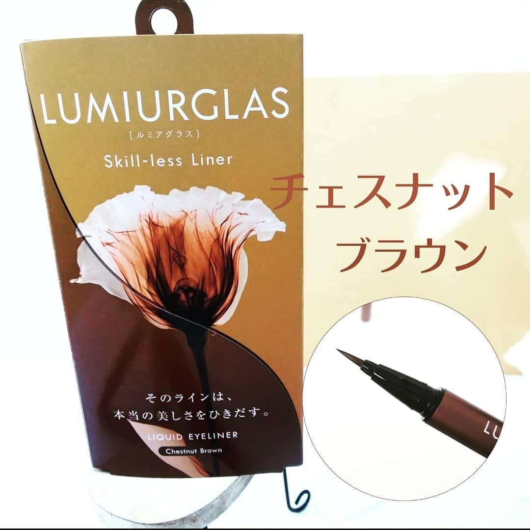 LUMIURGLAS(ルミアグラス)スキルレスライナーを使った えっこさんのクチコミ画像