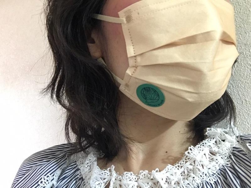 アロマdeマスク(アロマデマスク) アロマdeマスクを使ったkirakiranorikoさんのクチコミ画像1