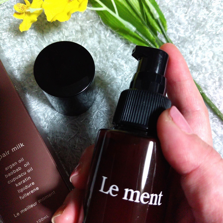 Le ment(ルメント) リペア ミルクの良い点・メリットに関するまるもふさんの口コミ画像3