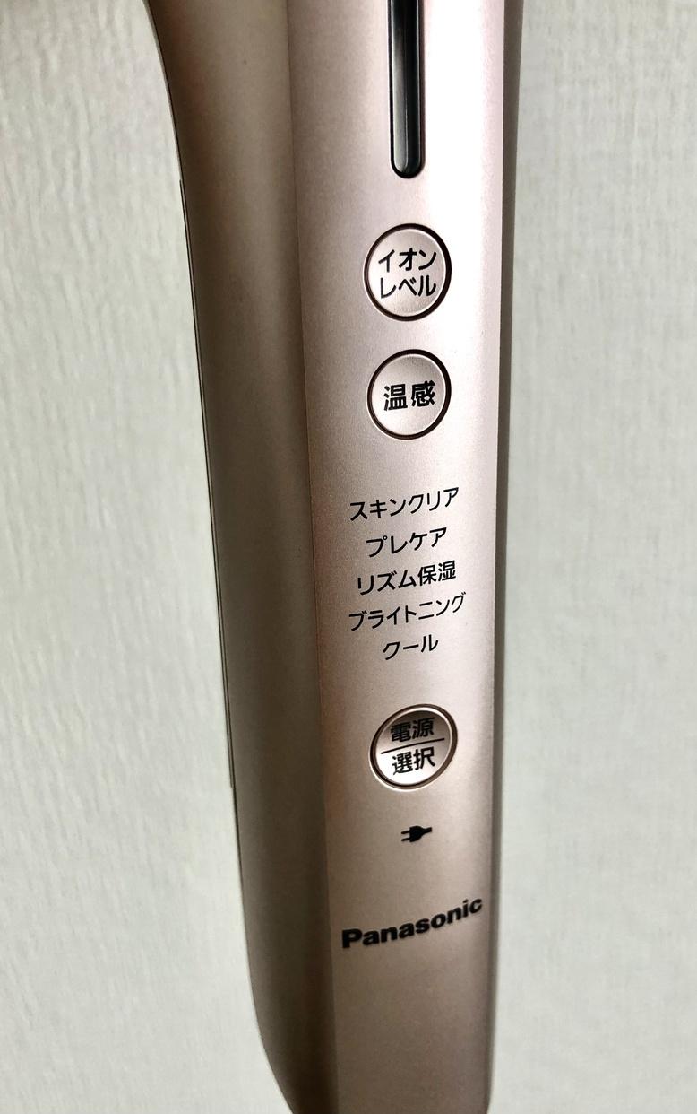Panasonic(パナソニック)導入美顔器 イオンエフェクター <高浸透タイプ> EH-ST97を使ったreiさんのクチコミ画像2