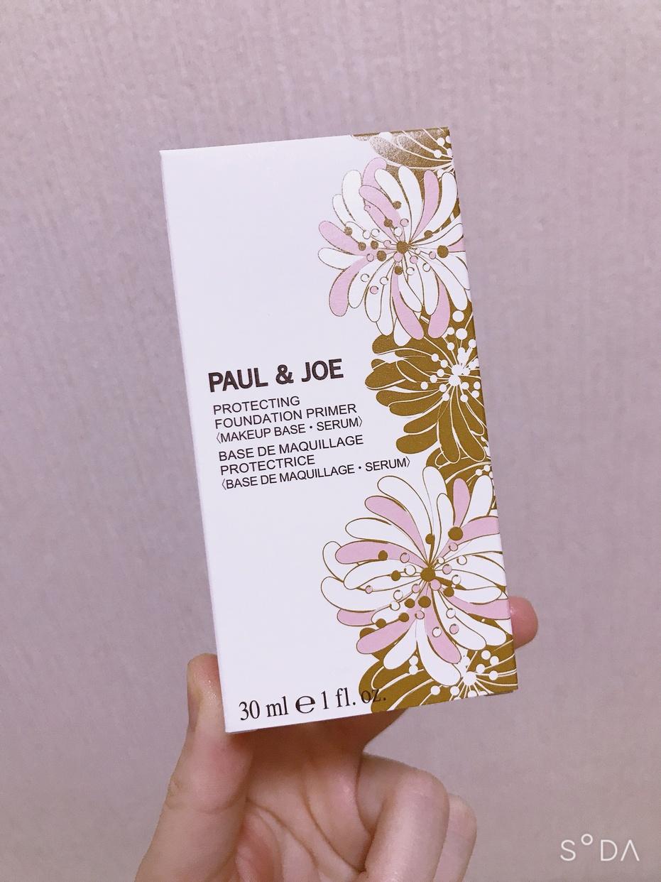 PAUL & JOE BEAUTE(ポールアンドジョー ボーテ) プロテクティング ファンデーション プライマーを使ったi ro ha !さんのクチコミ画像