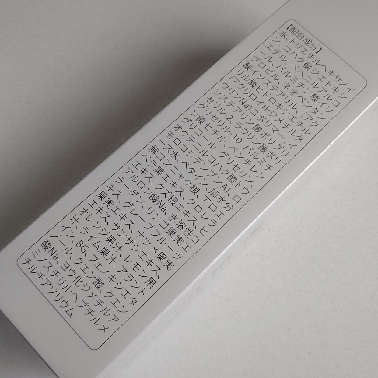 Moonyu(モーニュ) ピュア クレンジング クリームに関するまおぽこさんの口コミ画像3