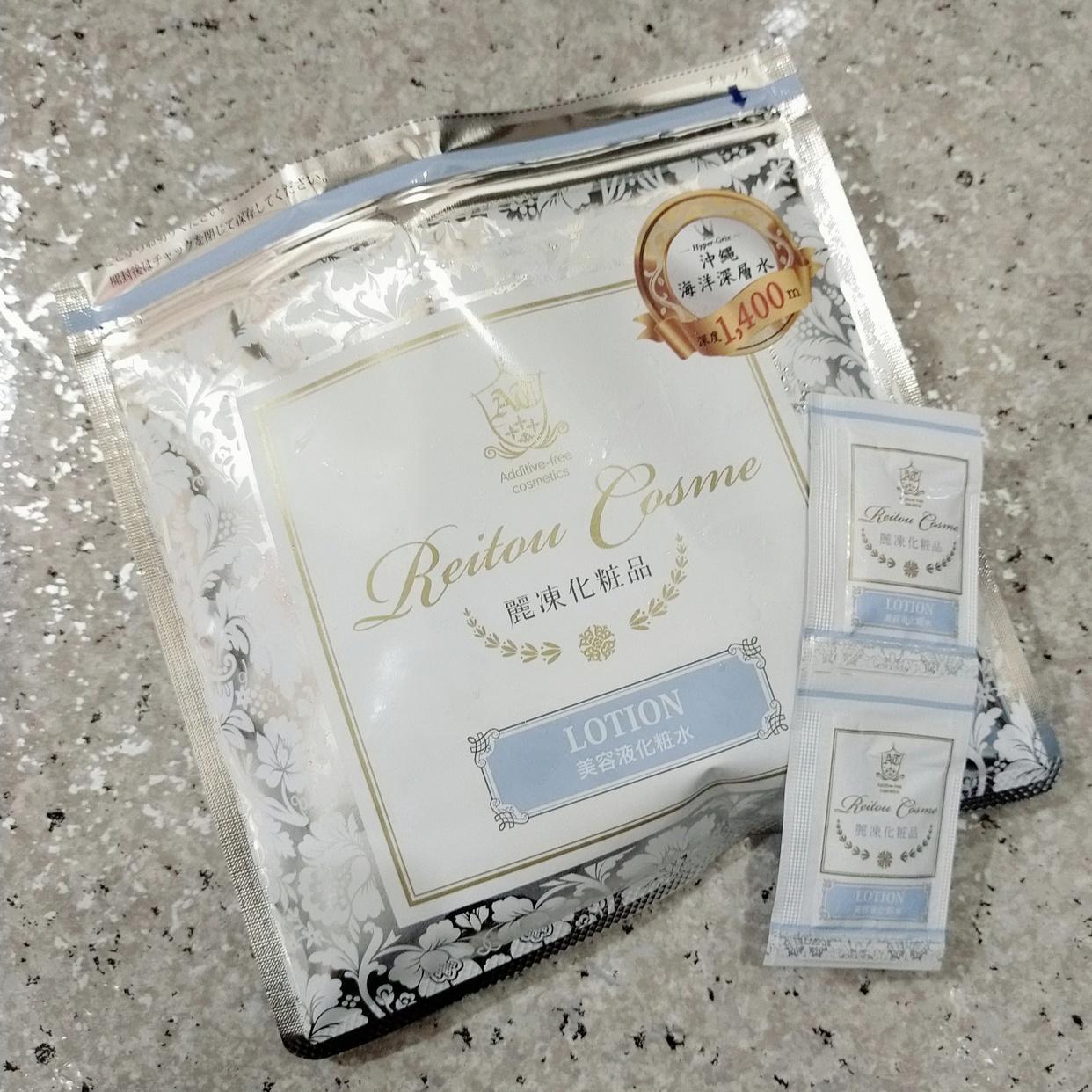 麗凍化粧品(Reitou Cosme) 美容液 化粧水を使ったみこさんのクチコミ画像1
