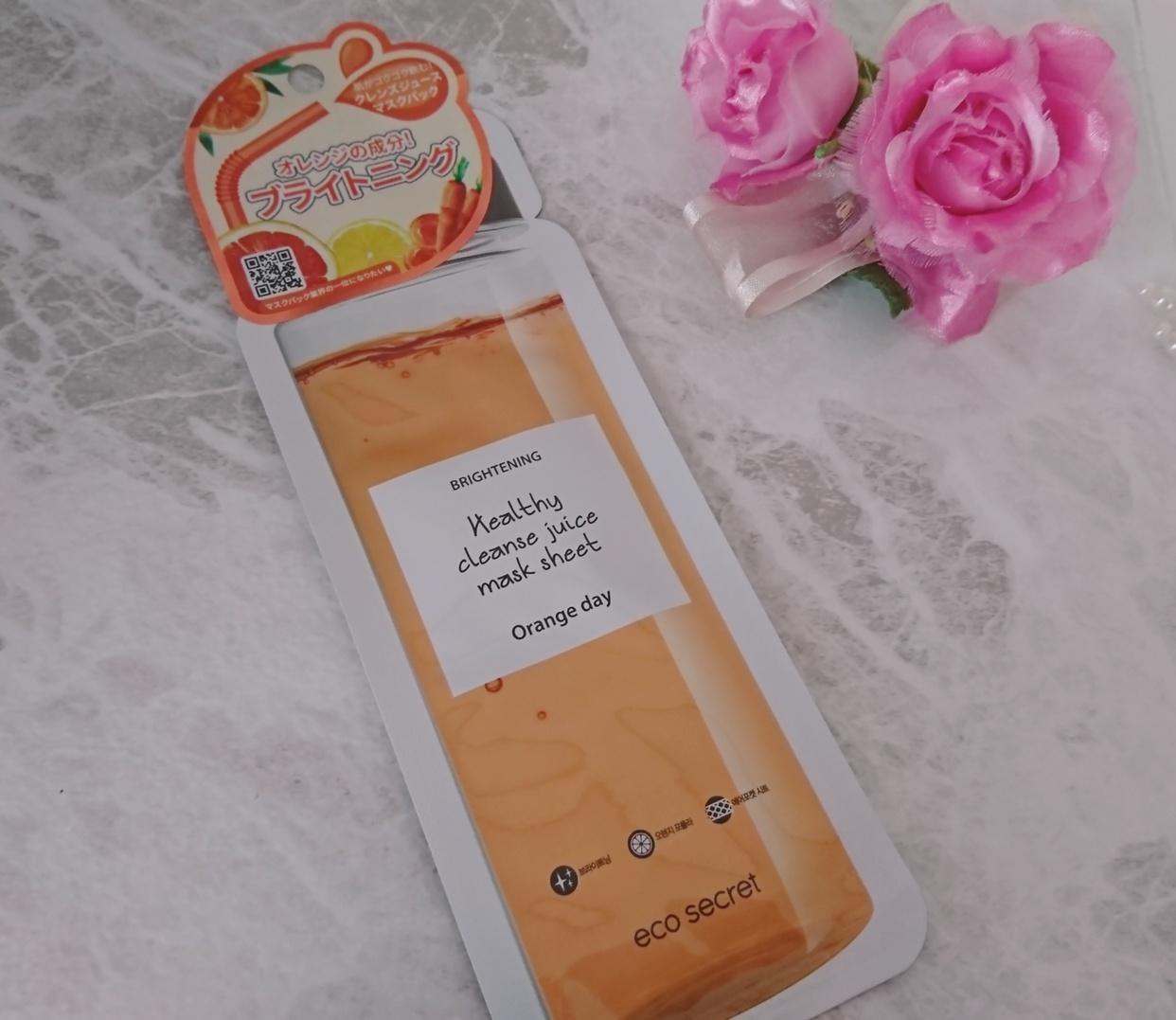 eco secret(エコセレクト) ヘルシークレンズジュースマスクパックを使ったYuKaRi♡さんのクチコミ画像1
