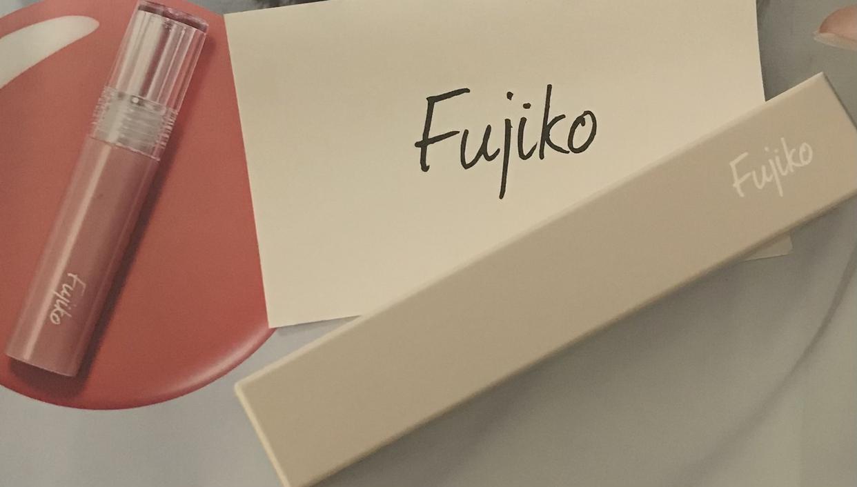 Fujiko(フジコ)朝可愛グロスを使ったゆきさんのクチコミ画像