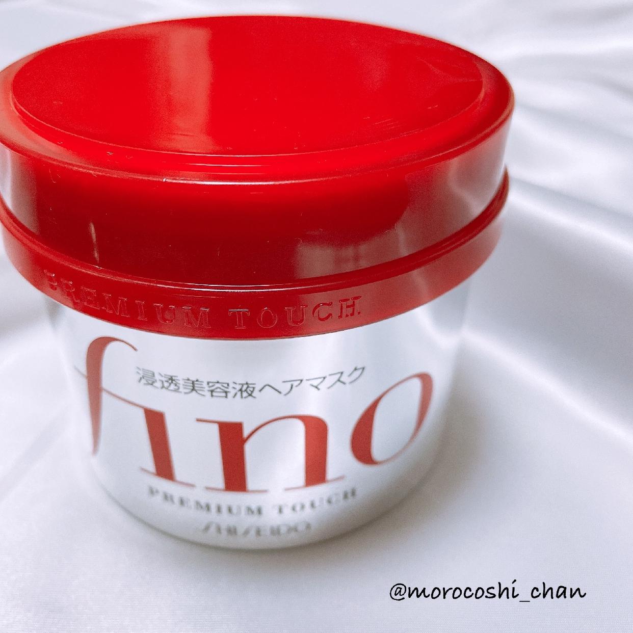 fino(フィーノ) プレミアムタッチ 浸透美容液ヘアマスクを使ったもろこしちゃん🌽さんのクチコミ画像1