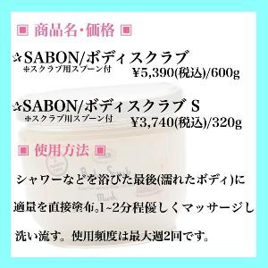 SABON(サボン)ボディスクラブを使った 亜 惟 / a i / 美容学生 / 商品レポさんの口コミ画像2