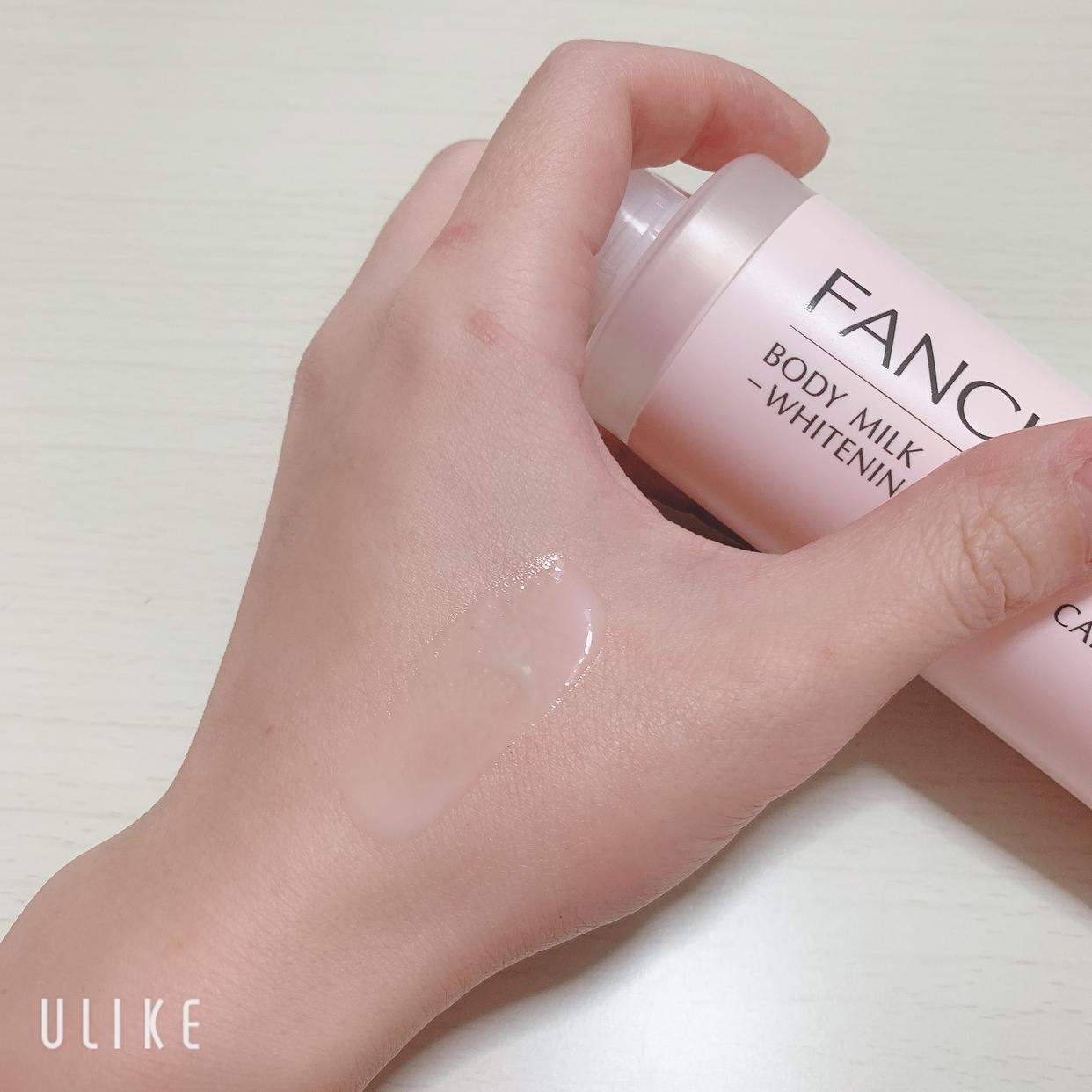 FANCL(ファンケル) ボディミルク 美白&エイジングケアを使ったereさんのクチコミ画像3