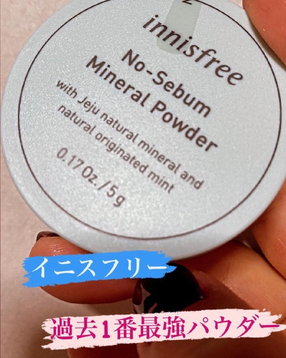 innisfree(イニスフリー)ノーセバム ミネラルパウダーを使った             makeup_t_r_sさんのクチコミ画像