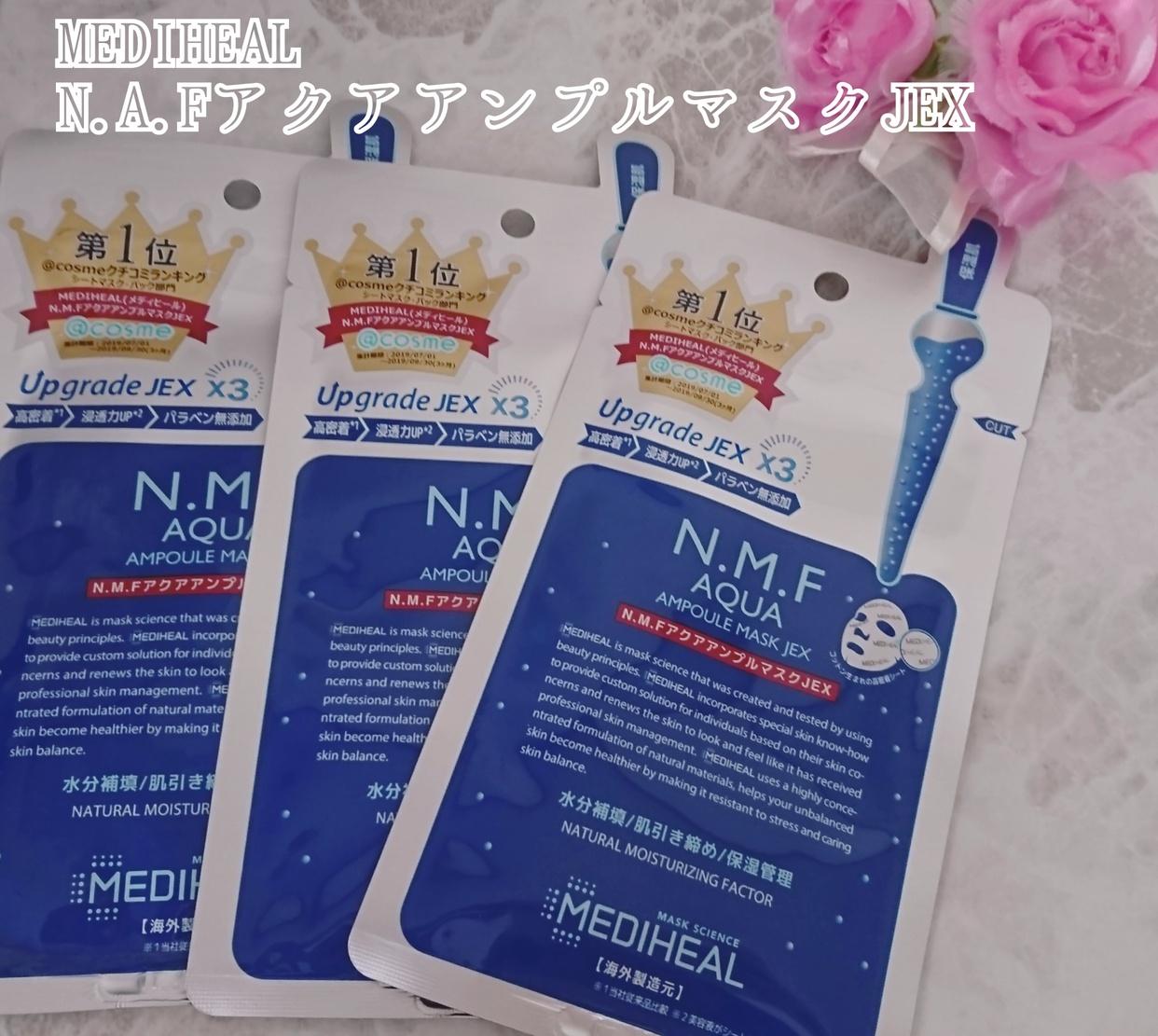 MEDIHEAL(メディヒール) N.M.F アクア アンプルマスクJEXを使ったYuKaRi♡さんのクチコミ画像1