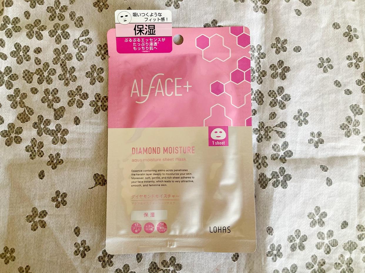 ALFACE+(オルフェス) ダイヤモンドモイスチャーを使ったメグさんのクチコミ画像1